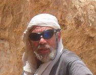 ניר גור 2012